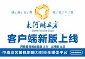 河南省成立网约车工作委员会,引导行业健康有序发展