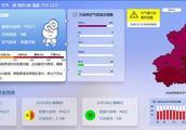 北京部分地区空气质量达严重污染 明夜起冷空气驱霾