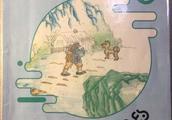 骨干教师编写小学教材错漏百出 教育局:校对失误不召回