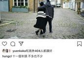 香港明星洪卓立宣布与女友分手 二人相知相交十一年
