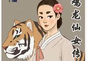 咚漫《鸡龙仙女传》人仙情缘再续 同名电视剧高度还原漫画