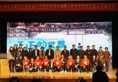电影《正正的世界》北京首映,传递公益正能量