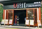 小村迎宾机器人助阵坪地这家新开餐厅引关注!