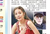 181115 迪丽热巴另类方式登香港新闻 敷面膜出行的直率女神