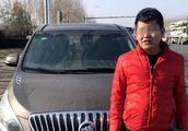哈尔滨交警严管涉牌涉证交通违法 持假证开车上路被行拘10日