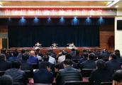 市政府召开市区超标电动车治理工作会议