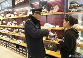 北京最大商标侵权