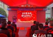 湖南省第三届黄金珠宝文化节举行 长沙黄金街建设启动