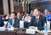 2018(第九届)中国汽车金融年会成功举办 专家热议:销售下滑是周期性还是趋势性?科技助力:汽车金融持续增长