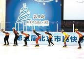 北京:市民快乐冰雪季再启动 2022冬奥会将有中医添保障