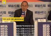 潘石屹:中国房地产总值超美欧日总和 是国有资产7倍