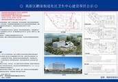 莱芜高新区将新建一所医院,面积约2.7万平方米!