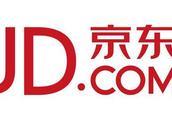 """刘强东降为京东数字科技控股第二大股东疑似""""退位"""",你怎么看?"""