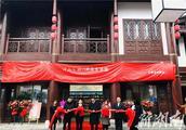 逛窑湾文化古街 享进口商品红利