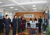 陕西:黄龙县委常委、政法委书记一行观摩合阳雪亮工程及深度应用