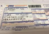不用跑路 远在上海的驾驶员上网在紫阳交警队办业务