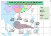 2018台风万宜最新消息实时路径 台风万宜位置卫星云图