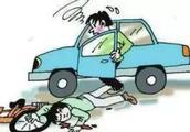 开车撞人不报警是否承担责任?