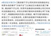 罗永浩回应欠钱不还事件:正在与酷派协商解决中