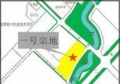 """成都龙泉驿""""定价安置房""""地块由成都城投底价竞得"""