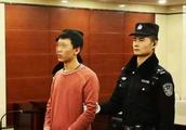 双井路口打人案今日宣判 打人男子被判一年二个月