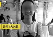云南26岁女干部扶贫路上遇难,硬汉未婚夫哭到令人心疼