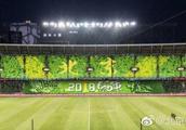 足协杯决赛战鲁能,国安主场将拼亚洲最大TIFO