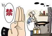 舆情速览|北京市拟禁止小作坊小餐饮存放使用亚硝酸盐