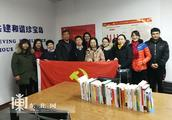 东北网党总支党员走进黑龙江珍宝岛药业参观学习 开展党日活动