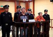 与妻子同庭受审的原公安局长,家庭财产近7000万