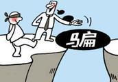 揭秘信用卡诈骗常见手段,谨防上当!
