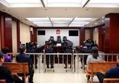 荣成市公安局原局长、政协原副主席于新壮数罪并罚与妻子同庭受审!