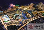 融创重庆文旅城:占据风口 赋能产业升级