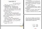 """对话三星Note7炸机机主:状告两年只求三星为""""欺诈""""道歉"""