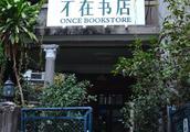 「厦门最美网红书店」不在书店