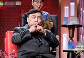 """《吐槽大会3》黄圣依回应靠杨子 王晶笑谈拍""""烂片"""""""