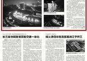 汉中门大街匝道桥昨爆破拆除,未来增设下穿隧道、取消红绿灯
