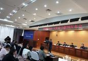 下月起哈尔滨四环内禁止燃放烟花爆竹 禁燃区域内禁止销售烟花爆竹