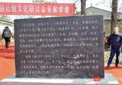专家建议封土复建杜牧墓引热议,正询村民意见!原址被曝已成菜地