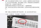 七彩虹:不法商家销售假冒伪劣iGame显卡,警惕低价显卡