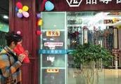 商洛市民自家买商铺被开发商私自出租 销售人员:未及时收房
