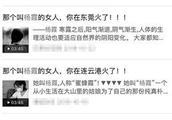 微信回应蜜蜂女杨霞,已对涉欺诈账号封号
