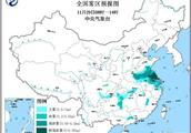 大雾橙色预警:山东江苏上海等地有浓雾或强浓雾