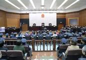 青田开庭审理涉案12.2亿元特大非法经营外汇案