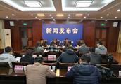 邗江法院多元化解社会矛盾纠纷