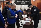 「扫黑除恶」环翠法院公开宣判首起涉恶势力犯罪案件