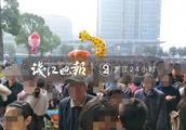 网传杭州富阳野生动物世界一只老虎出逃!真相来了