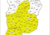 山西发布大雾黄色预警 涉及太原等七市