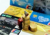"""信用卡逾期率维持低水平 法律调""""准星""""对准真""""老赖"""""""