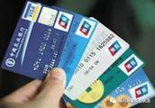 """""""信用卡被冻结""""是骗局!"""